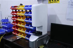 inspection instrument