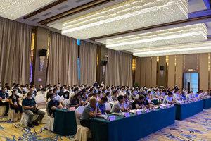 Chongqing Extreme Grinding Processing Technology Seminar